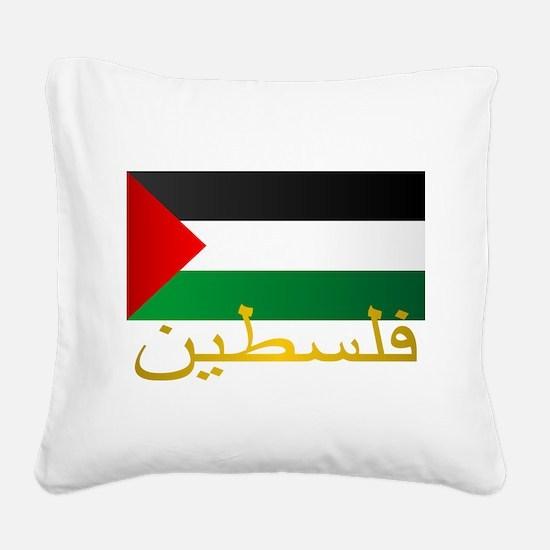 Palestine Square Canvas Pillow