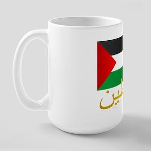 Palestine Mugs