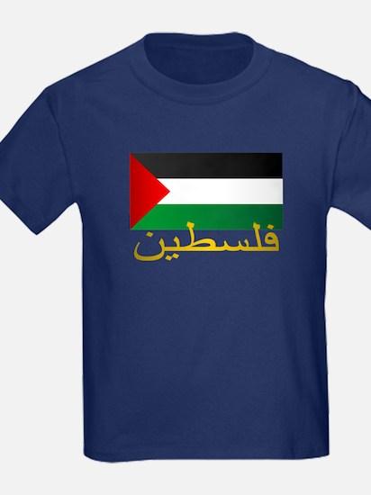 Palestine T-Shirt