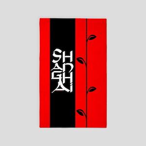Shanghai White Text 3'x5' Area Rug