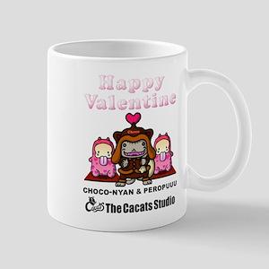 Happy Valentine Mug