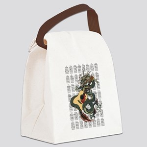 DGC01 Canvas Lunch Bag