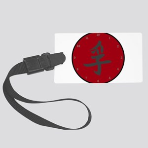 ClockWordArt Asian design Luggage Tag