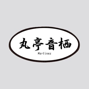 Martinez name in Japanese Kanji Patches