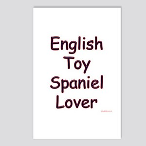 Toy Lover Postcards (Package of 8)