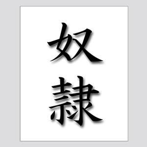 Slave Kanji Small Poster