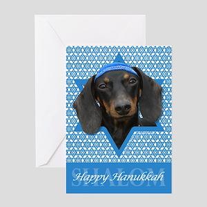 Hanukkah Star of David - Doxie Greeting Card