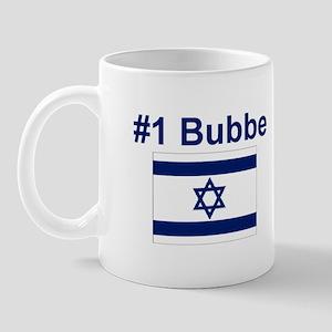 Israel #1 Bubbe Mug