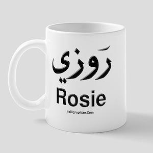 Rosie Arabic Calligraphy Mug