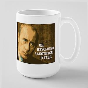 Putin Large Mug