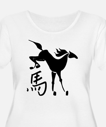 horse11 Plus Size T-Shirt