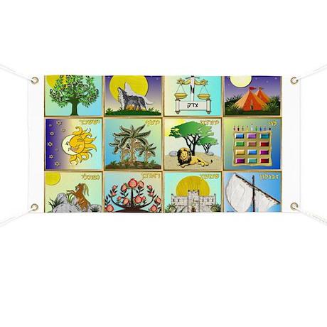 12 tribes of israel banner by leehillerdesigns