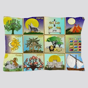 12 Tribes Of Israel Pillow Case