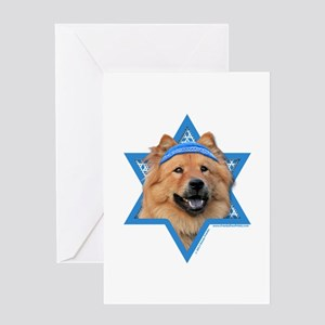 Hanukkah Star of David - Chow Greeting Card
