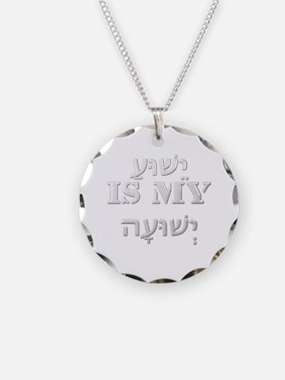 Unique Jesus Necklace Circle Charm
