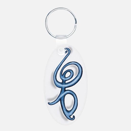 Hakuna Matata Design Aluminum Oval Keychain
