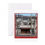 Shanghai Dental Clinic Greeting Cards