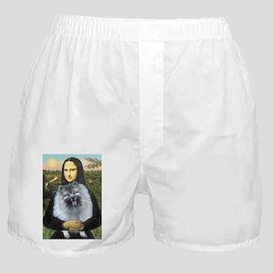 Mona Lisa - Keeshond (F) Boxer Shorts
