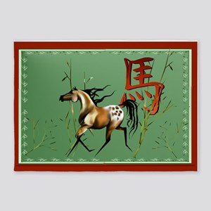 Year Of The Horse- 5'X7'area Rug