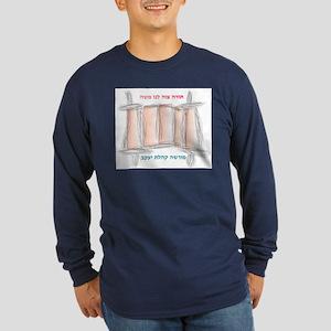 Tora Tziva Long Sleeve Dark T-Shirt