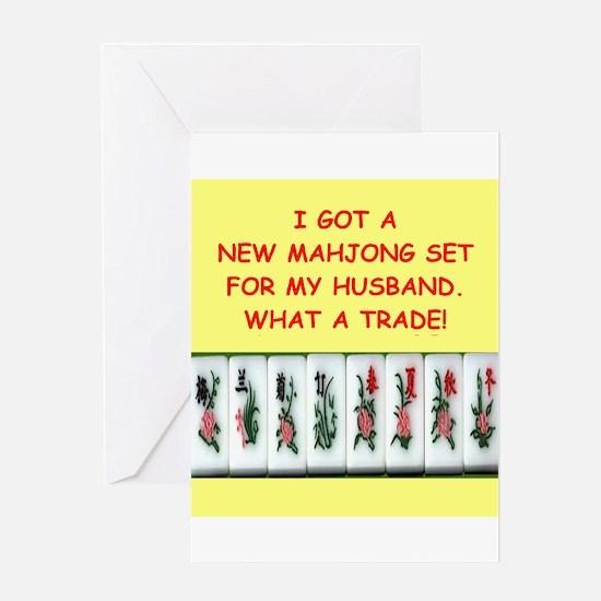 MAHJONG2 Greeting Cards