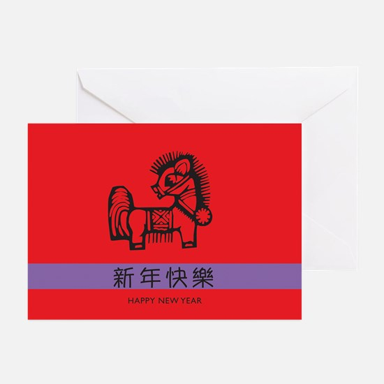 Year Of Horse Greeting Cards