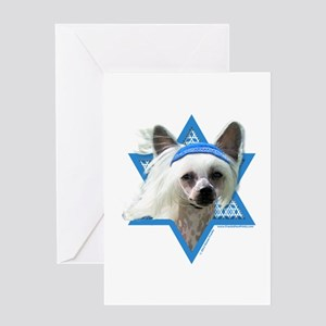 Hanukkah Star of David - Crestie Greeting Card