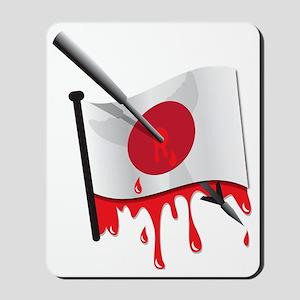 Japanese flag harpoon Mousepad