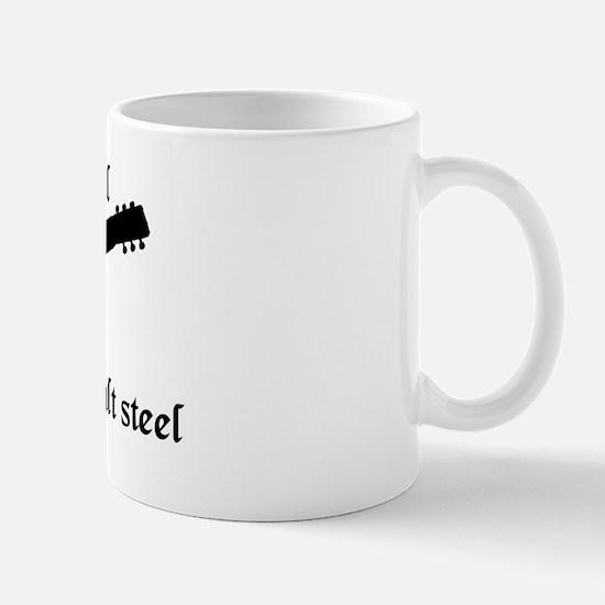 Thou shalt not steal Mug