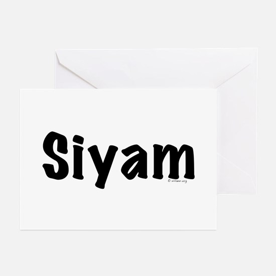 Siyam Greeting Cards (Pk of 10)