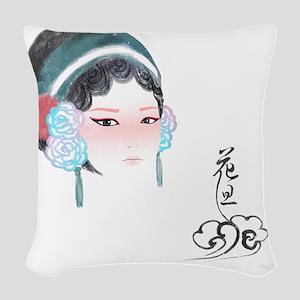 Peking Opera Huadan Woven Throw Pillow