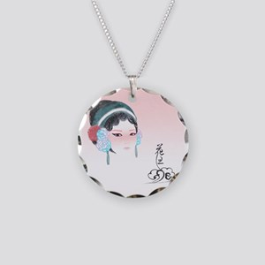 PekingOperaHuadan2 Necklace Circle Charm