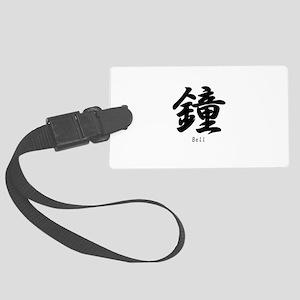Bell name in Japanese Kanji Large Luggage Tag