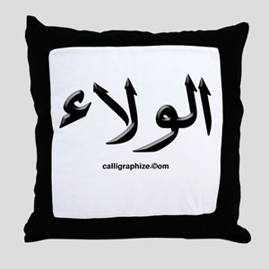 Loyalty Arabic Calligraphy Throw Pillow