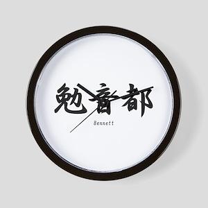Bennett name in Japanese Kanji Wall Clock