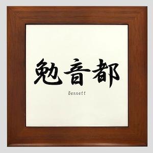 Bennett name in Japanese Kanji Framed Tile