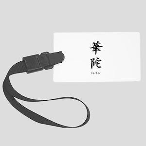 Carter name in Japanese Kanji Large Luggage Tag