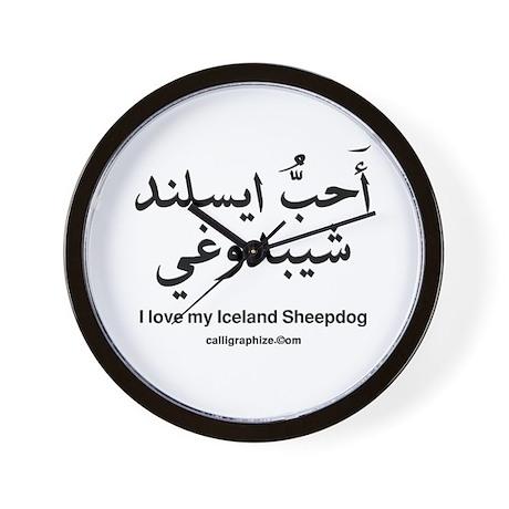 Iceland Sheepdog Arabic Wall Clock