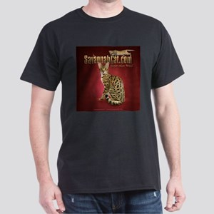 SavannahCat.com T-shirt T-Shirt