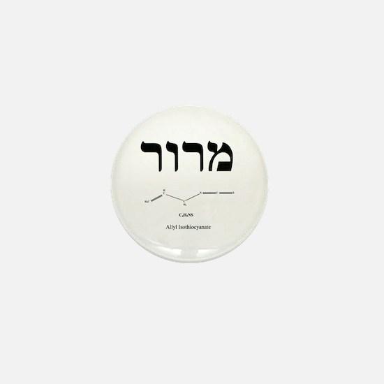 Cute Passover Mini Button