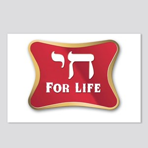 Chai For Life Postcards (Package of 8)
