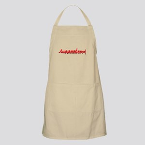 AwesomeSauce Awesome Sauce Funny Apron