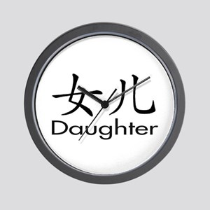 Chinese Character Daughter Wall Clock