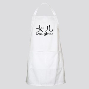 Chinese Character Daughter BBQ Apron