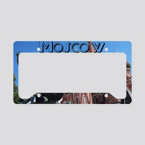 Moscow_11x9_Saint Basils Cath License Plate Holder