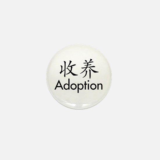 Chinese Character Adoption Mini Button