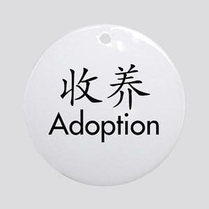 Chinese Character Adoption Ornament (Round)