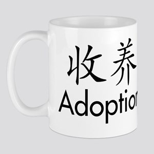 Chinese Character Adoption Mug