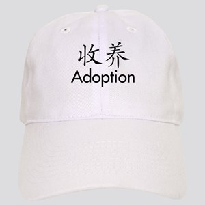 Chinese Character Adoption Cap