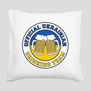 Ukrainian Drinking Team Square Canvas Pillow